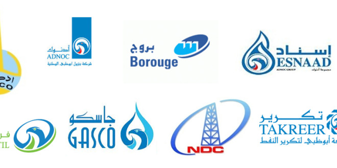 Top Oil N Gas Companies In Uae