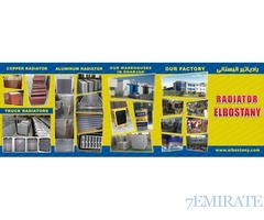 Radiators for cars in Dubai – Elbostany Radiator