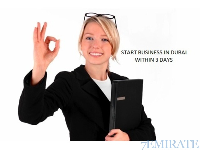 Welcome to start business in Dubai within 3 days call 00971529756876