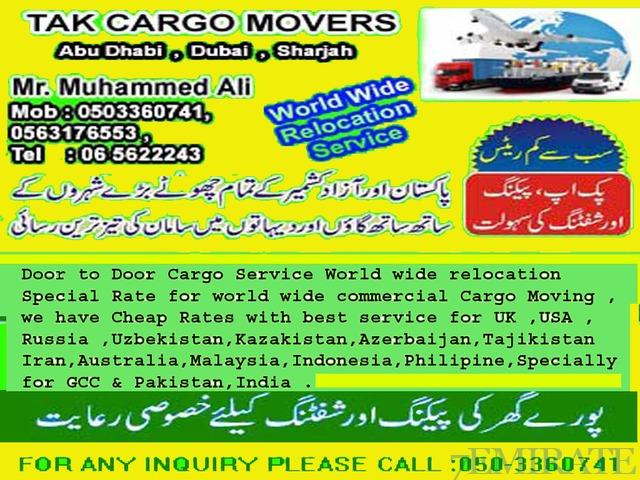 Pakistan Cargo From Abu Dhabi Dubai 7emirate Best