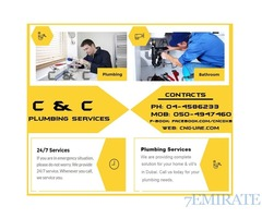 Emergency Plumbing Repair, Water Leakage Repair Dubai