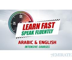 INTENSIVE COURSES - ENGLISH & ARABIC