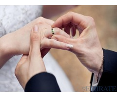 Educated Bride required from noble&Settled family in Lahore