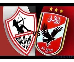 Ahly VS Zamalek Tickets for Sale in Abu Dhabi