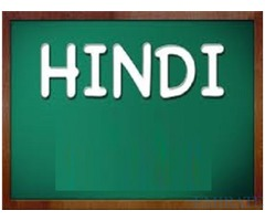 Hindi teacher is required for a leading school in Abu Dhabi