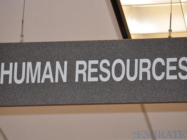 HR Administrator Job in Dubai