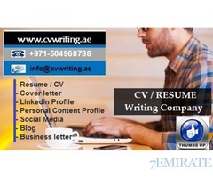 050 4968788 Get a customized Resume from our Professional CV makers in Dubai