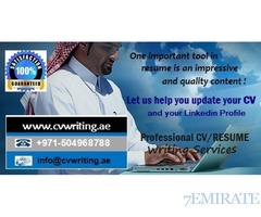 Take the next step! 0504968788 CV Writing- Professional LinkedIn Making in UAE
