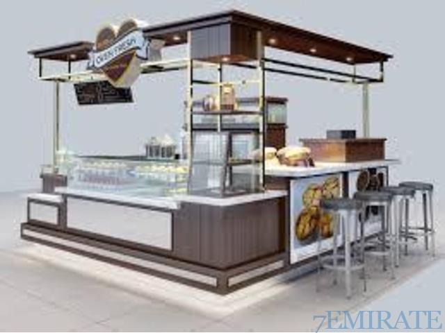 KIOSK specialists in UAE-0552620779