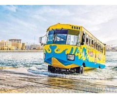 Wonder Bus Tours Tickets at Discounted Prices