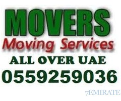 AL RUWAIS  MOVERS  PACKERS AND SHIFTERS 055 925 90 36