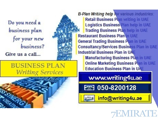 Feasibility Study Help 0508200128 Trading BUSINESS PLAN Writing In Dubai, UAE