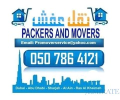 HOUSE MOVERS PACKERS COMPANY 050 786 4121  IN DUBAI