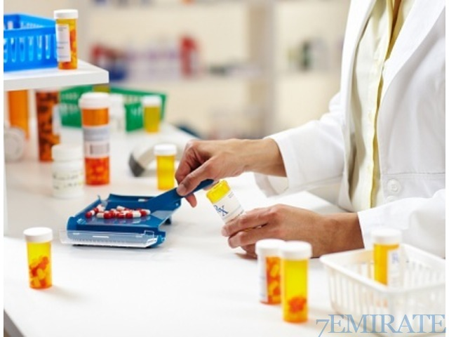 Pharmacist Required for Hospital in Abu Dhabi