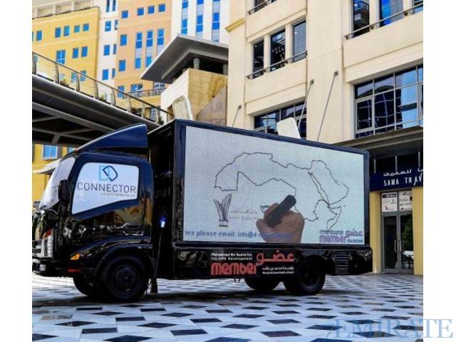 D-Connector - LED Trucks Dubai