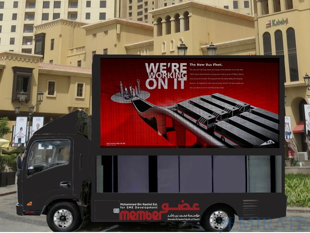 D-Connector - LED Trucks Dubai