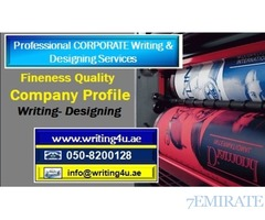 0508200128 Fineness Quality Company Profile Writing- Designing Services in UAE