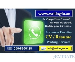 Competitive CV? 0508200128 For A winsome Executive CV Writing Services