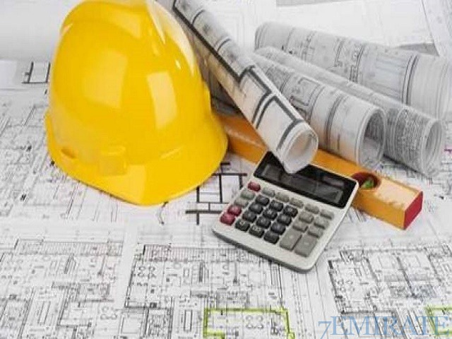 Experienced Civil Engineer Required in Umm Al Quwain