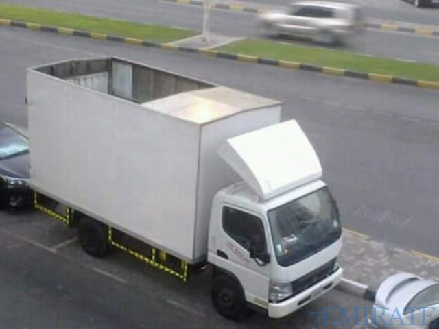 Ghayathi Al Ruwais Home Furniture Shifting Abu Dhabi Packers Movers Shifters Al Ruwais