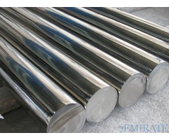 Dubai Steel Manufacturers and Suppliers