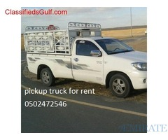 1,3 ton pickup for rent 0553450037