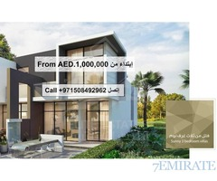 3 Bedroom Bahya Villas for Sale in Akoya Oxygen