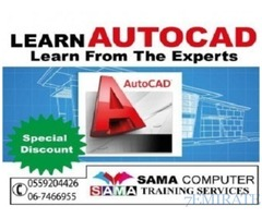 Auto cad classes in sama training center Sharjah