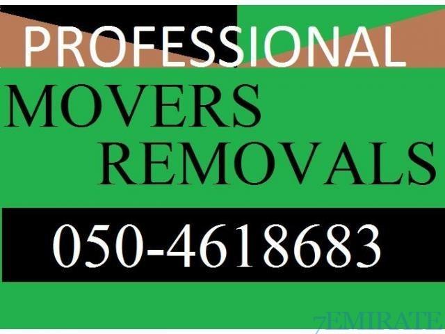 LOADING,UNLOADING HOUSE   OFFICE Moving  shifting Abu Dhabi 050 461 86 83
