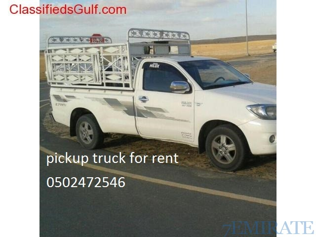 1&3 ton pickup for rent 0553450037 in the hills