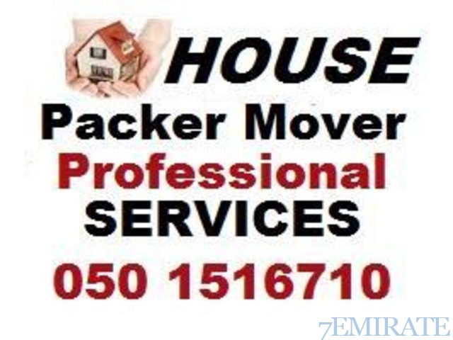 DUBAI HOUSE FURNITURE MOVERS PACKERS AND SHIFTERS 050 15 16 710 IN ALL U A E