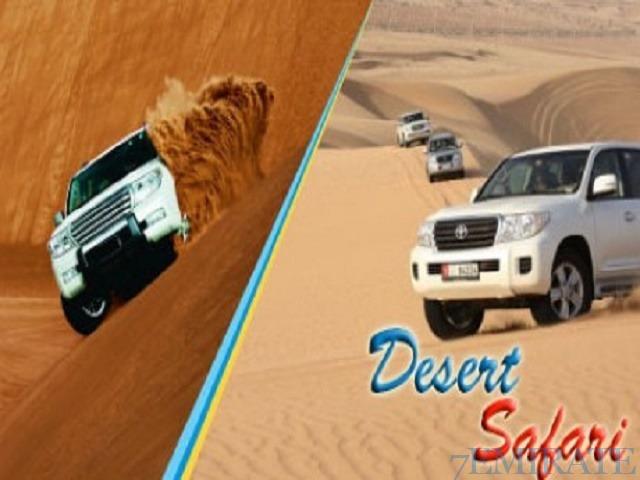 Extreme Adventure's of Desert Safari in Dubai