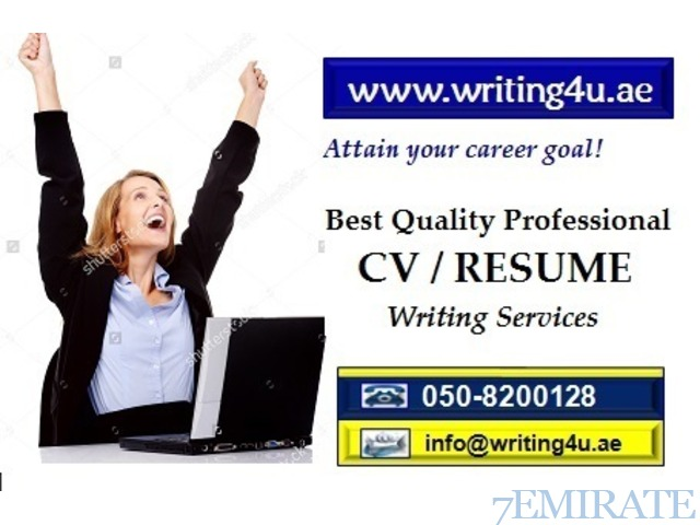 Attain your career goal! 0508200128 Best Quality Professional CV Writing
