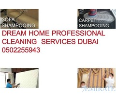 SOFA CARPET UPHOLSTERY CLEANING SHAMPOOING DUBAI UAE 0502255943