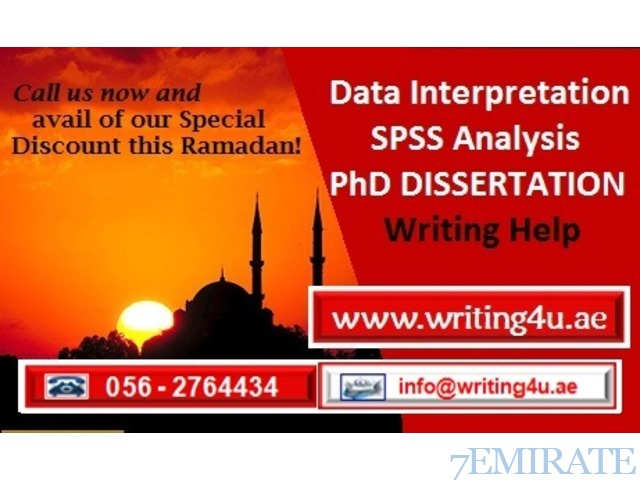 Write out numbers provisional thesis