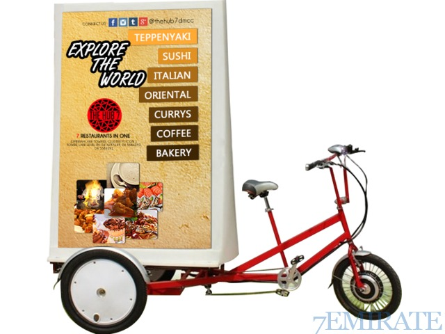 led advertising bike dubai 7emirate best place to buy sell and find job ads in dubai. Black Bedroom Furniture Sets. Home Design Ideas