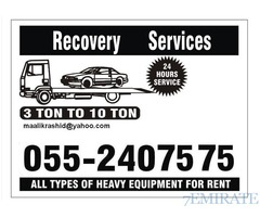 Car Recovery Towing in Dubai sharjah 24 hours ( 055-2407575)