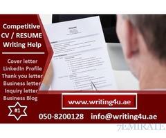 0508200128 Competitive CV Writing Help In Al Ain, UAE by expert CV writers