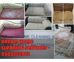 SOFA CHAIR CARPET SHAMPOOING DUBAI -0502255943