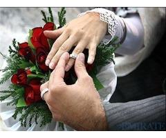 Parents from Riyadh KSA seeking Bride for their son