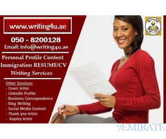 0508200128- Immigration Resume/ CV Writing Services in Dubai, UAE