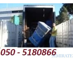 AL AIN PACKERS AND STORAGE SPACE$$0505180866