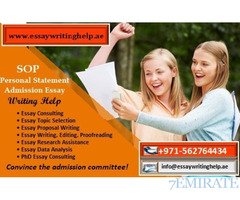 Convince the admission committee! 971562764434 Admission Essay Writing in UAE