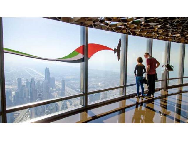 Burj Khalifa VIP Tickets with Refreshments