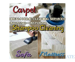 Carpet & Upholstery Cleaning dubai