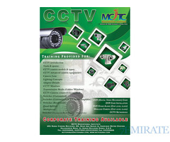 CCTV TECHNICAL TRAINING COURSE CALL 0552239282