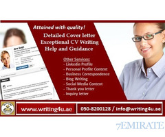 Attained with quality 0508200128 Exceptional CV Writing help in Dubai, UAE