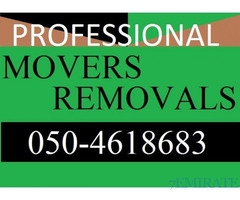 dubai Flate / Office transportation & Movers Packers/ 050 4618683  Service