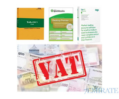 Popular Accounting Software with VAT -Perfonec Computer, 043866199