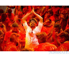 Mersal  8 Tickets for Sale at Discounted Price in Ajman